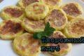 Приготовление сырников из тыквы и творога