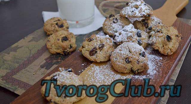 Простой рецепт вкусного печенья из творога, орехов, изюма и апельсиновой цедры