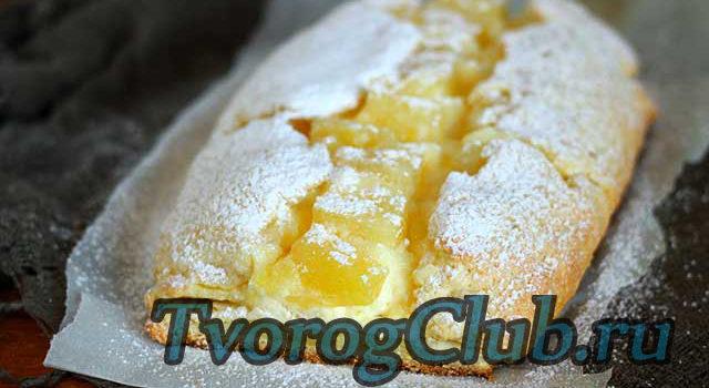 Как приготовить пирог с творожной начинкой и консервированными ананасами.