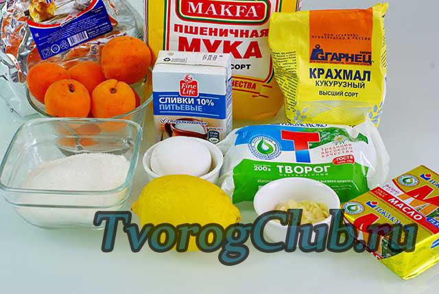 Ингредиенты для абрикосово-творожного пирога