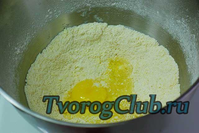 Замешиваем тесто для основы пирога